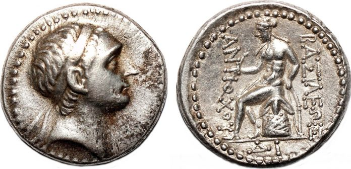 Moneda que muestra a Antiojus